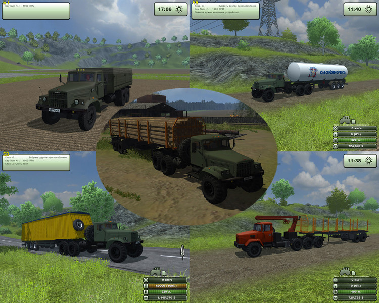 KrAZ and Trailers Pack v 2.0 1