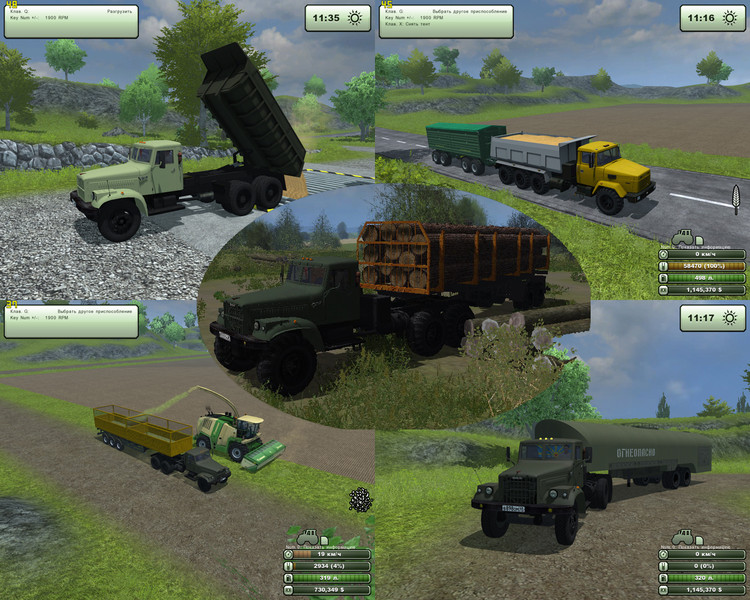 KrAZ and Trailers Pack v 2.0